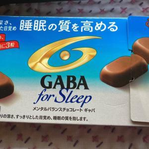 GABAの効果