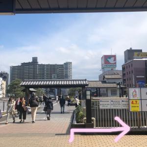 草津駅からサロンまでのアクセス。滋賀草津パン教室。