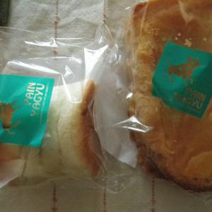 PAIN YAGYU 濃厚卵のクリームパンなど