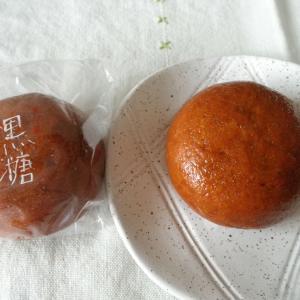 (株)丸屋本店 黒糖饅頭
