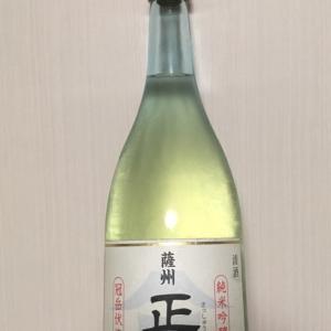 鹿児島県唯一の日本酒「薩州 政宗」の秘めたポテンシャル