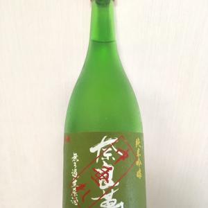会津・喜多方の銘酒「奈良萬」純米吟醸 無濾過生原酒 中垂れ
