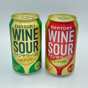 【SUNTORY】サントリー・ワインサワー どこまでワインっぽいのかな?【レビュー】