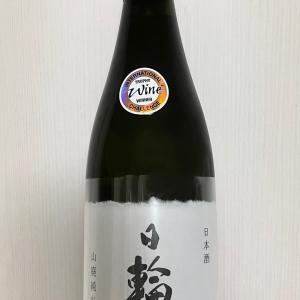 【萩野酒造】日輪田 山廃純米大吟醸【北海道屋商店様】