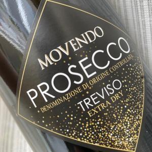 近年飛躍する、世界3大スパークリングワインの1つ「プロセッコ」