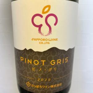 さっぽろワイン「ピノグリ」2020    ……….と、近況報告