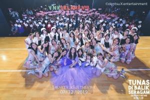 JKT48 ファンカ卒業