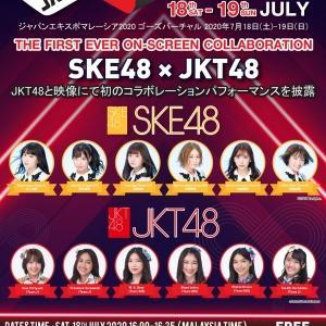 JKT48 JAPAN EXPO MALAYSIA 2020に参加