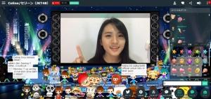 JKT48 SHOWROOMオープン