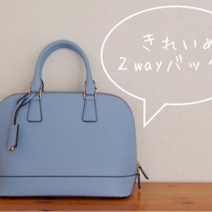 シンプルきれいめバッグ*フォーマルにも普段使いにも。