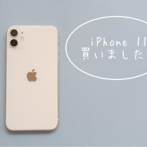 iPhone11を購入+クリアでホワイト手帳型。
