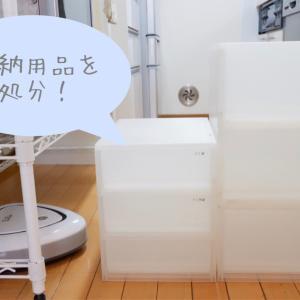キッチンの無印の収納用品を処分&モノの見直し。
