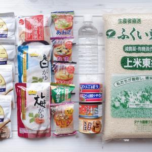 【防災】ローリングストックやめた!食品の備蓄。