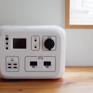 【防災】ポータルバッテリーでサバイバル!洗濯機も冷蔵庫も使えました。