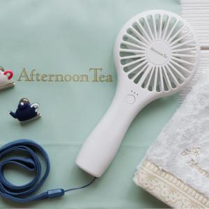【Afternoon Tea】流行りのハンディファンと買ったモノ。