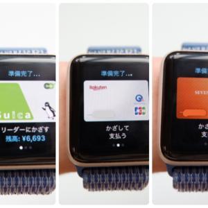 Apple Payでクイックペイ!Apple watchにもカードを追加。