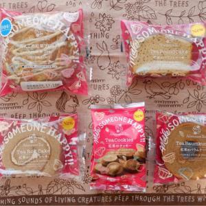 【Afternoon Tea】今年買ってよかったモノ&新発売!ファミマコラボスイーツ5種