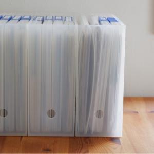 【無印×100均】さらに「書類」を使いやすく簡単にしてみました。