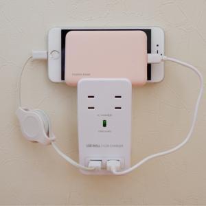 コンセントすっきり!スマホスタンドにもなる充電タップ。