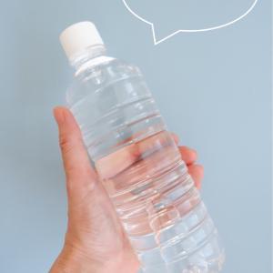 1本30円のカインズのペットボトルが、シンプル化。