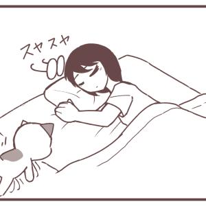 寝てるスキに