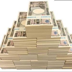 10万円が1億5千万 宝くじよりこっち