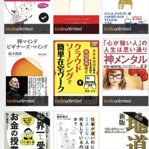 日本の電子書籍、今ではすっかり日常の一部