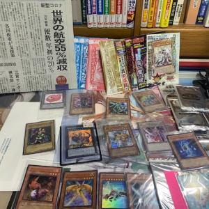 (遊戯王コレクション)高額プロモも混ざってる未開封限定カードを久しぶりに押し入れから出しました