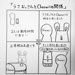 うさおっさんの四コマ漫画「うさおっさんとCharmiiの関係」