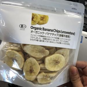 砂糖不使用のオーガニックバナナチップをそのまま食べてみたら甘くなかった...