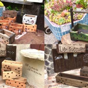 久しぶりのイベント開催。 多肉フェスティバル用の木工品をご紹介。