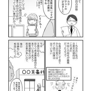 「病院へ行こう!」5