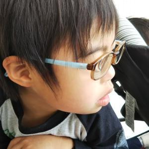 メガネできた♡。