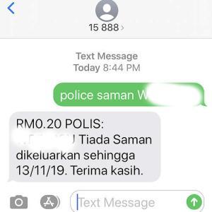 マレーシア限定ですみません!読者さんに教えていただいた【車の罰金の調べ方】