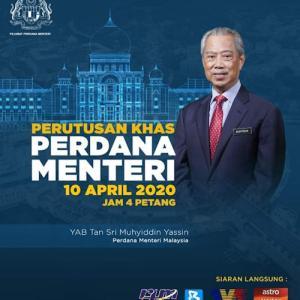 速報!マレーシア、2週間ロックダウン延長!4月28日まで。