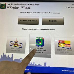 驚き!マレーシア、駐禁チケット、同日支払いに行くと80%割引!