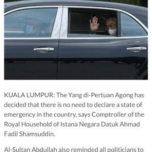 マレーシア国王の下した決断は?これからどうなる?