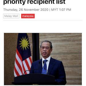 ワクチンどうする?コロナで見え隠れする複雑なマレーシア心理。