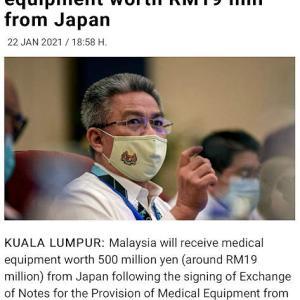 日本からの大きな援助でマレーシアはコロナ禍を乗り切る?