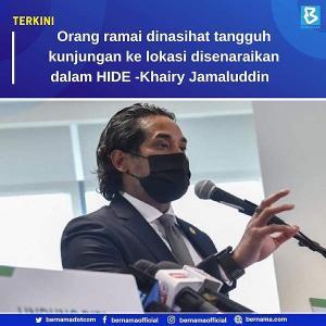 マレーシア政府の【コロナのホットスポット注意報】が出た!