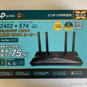 お手頃価格で爆速な「Wi-Fi 6」対応無線LANルーター TP-Link Archer AX50レビュー | アクセスポイントで利用時は注意