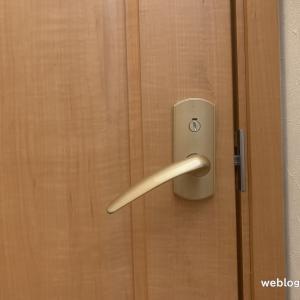 【ドアノブのぐらつき】ラッチ交換で解消 DAIKEN ドアラッチ RⅢ・MS用錠