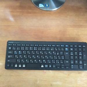 デスクトップパソコンのキーボードが壊れた!省スペースのキーボードを購入。
