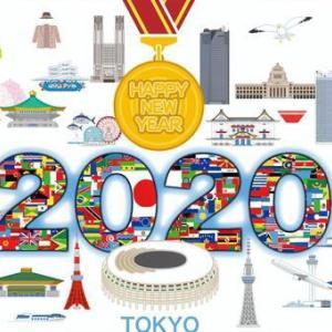 東京オリンピック2020が始まります