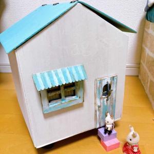 ★DIY★おうち型ゴミ箱作り方(ほぼ百均!ほぼネジなし簡単!)