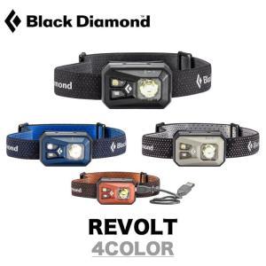【BlackDiamond(ブラックダイヤモンド)】REVOLT(リボルト)