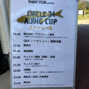 AJING CUP(アジングカップ) in 山口 2019-2[予選]