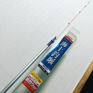 【NISSIN(宇崎日新)】GLISTER(グリスター)海上釣堀 脈釣りSP300