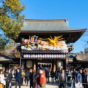 2020年参拝:寒川神社♥アンフィニローズ