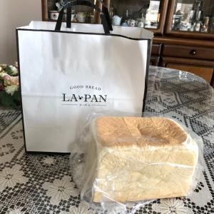 高級クリーミー生食パン『LA・PAN』♥アンフィニローズ